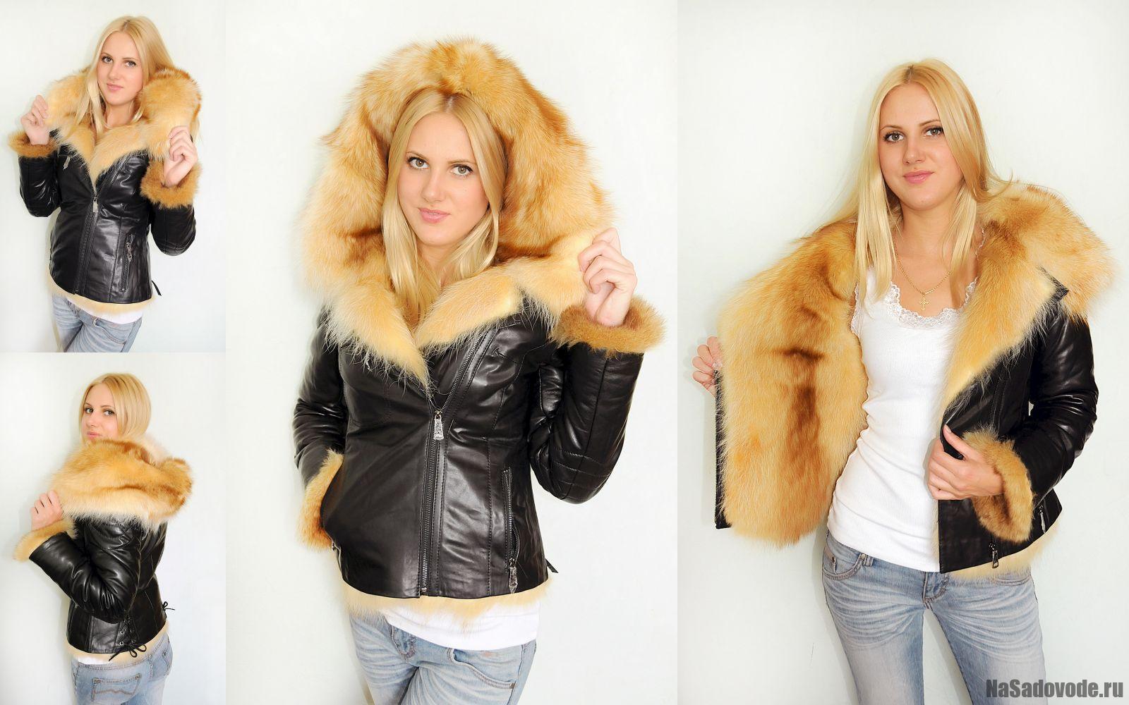 Меховая куртка на Садоводе