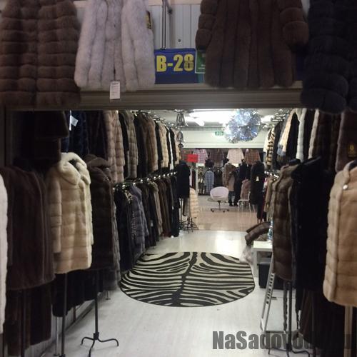 Магазин меховых изделий на Садоводе В-28