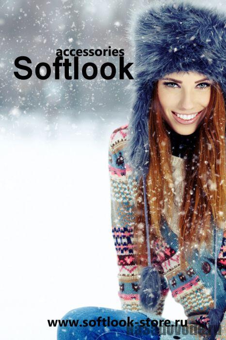 Зимние головные уборы и аксессуары от Softlook (Оптом)