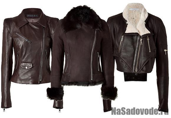 Кожаная куртка на Садоводе