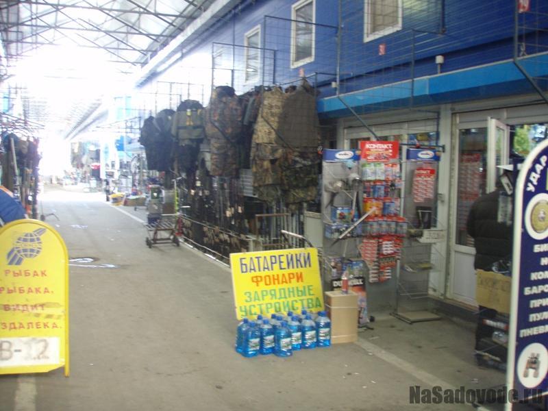 Рыболовный рынок на Садоводе